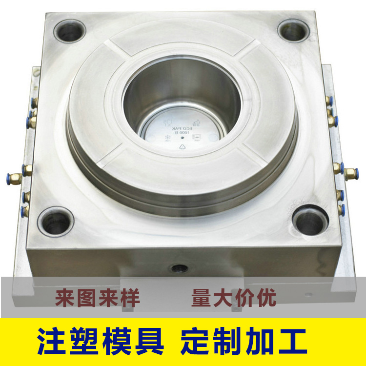 Plastic Injection Mould For Appliances Parts