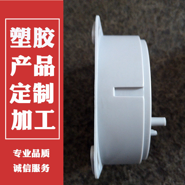 ABS plastic parts Injection molding for electric appliance  Parts