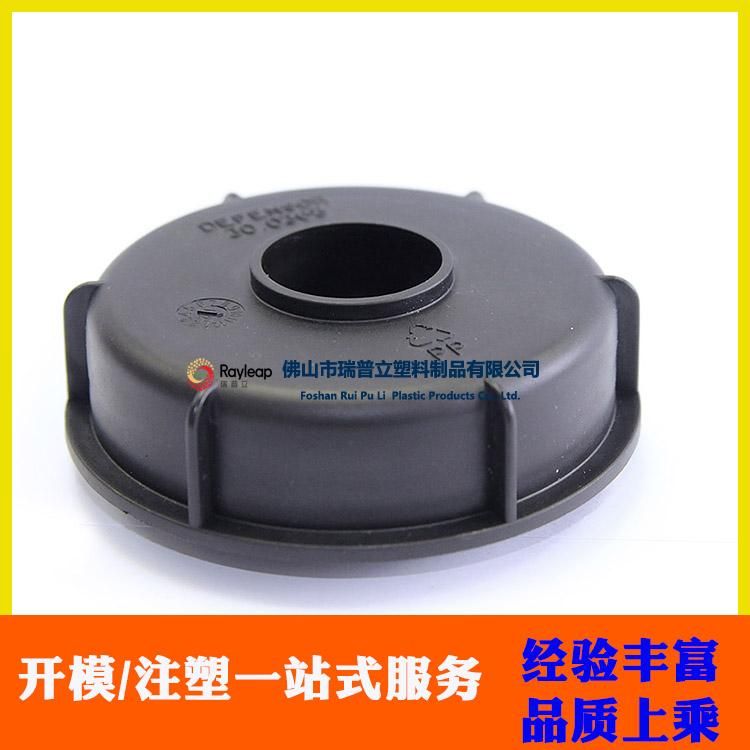 Injection mold custom plastic parts for Electrical appliances