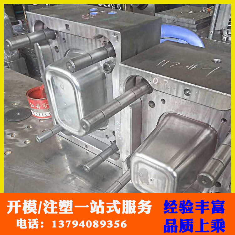 car accessory plastic parts  injection mold making