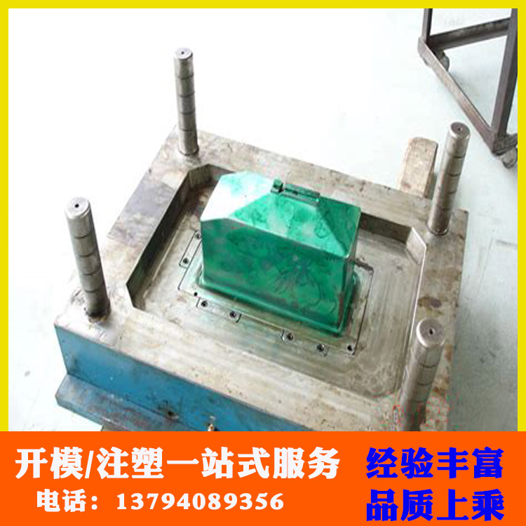 High quality plastic injection mold for helmet